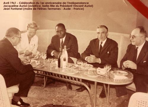 VALDIODIO_NDIAYE_-_ANNIVERSAIRE_INDEPENDANCE_DU_SENEGAL_-_Avril_1961.jpg