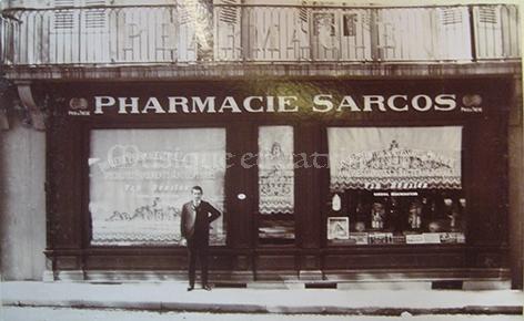 sarcos2.jpg
